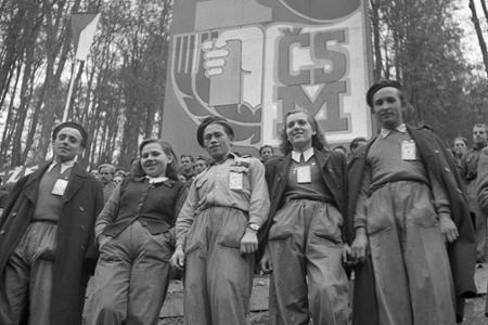 Rok 1949: Slávnostné otvorenie Trate mládeže