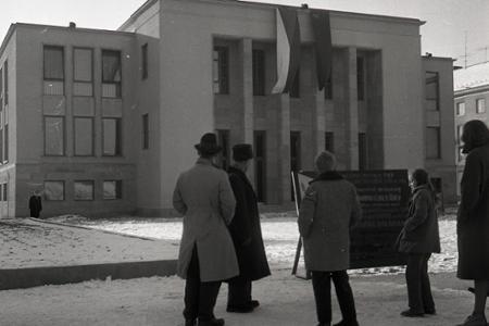 Rok 1961: Otvorili najkrajší Dom kultúry v Stredoslovenskom kraji
