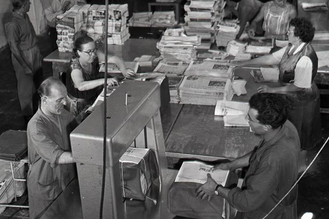 Rok 1963: Desaťročné jubileum PNS - fotografie - Vtedy